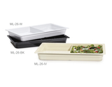 """Full Size (2-Compartment) Insert Pan, 2.5"""" deep"""